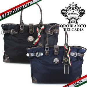 オロビアンコ トートバッグ メンズ レルカディア Orobianco RELCADIA ナイロン ブラック ブルー|ebsya