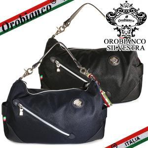 オロビアンコ ショルダーバッグ メンズ シルベストラ Orobianco SILVESTRA TRISSA ナイロン ブラック ブルー|ebsya