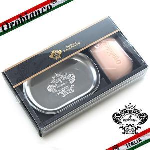 オロビアンコ OROBIANCO Soap & SoaP dish ギフトに最適 ソープ&ソープディッシュ 石鹸|ebsya