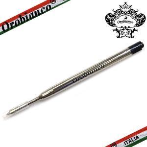 オロビアンコ ボールペン替芯  パーカー Orobianco La Scriveria ラ・スクリヴェリア シリーズ 用 替え芯|ebsya