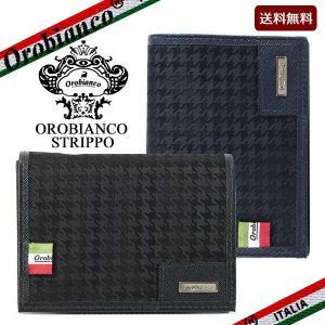 オロビアンコ 折財布 財布 メンズ ストリッポ Orobianco STRIPPO-L 千鳥ナイロン DIDAL|ebsya