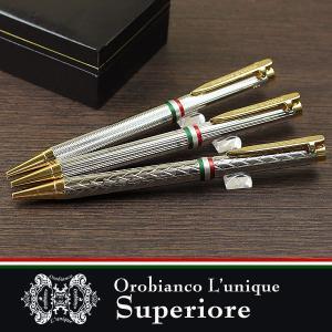 オロビアンコ OROBIANCO ルニーク ボールペン Superiore スペリオーレ シリーズ|ebsya