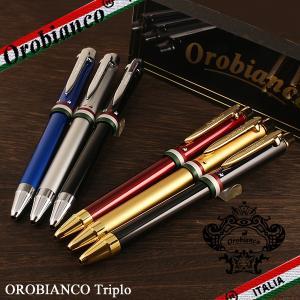 オロビアンコ OROBIANCO ルニーク ボールペン &シャープペンシル Triplo トリプロ(複合) シリーズ シャーボ|ebsya