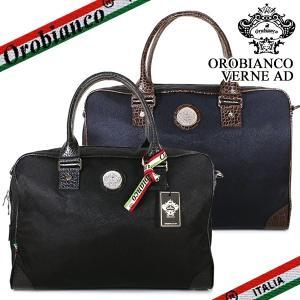 オロビアンコ ビジネスバッグ ブリーフケース メンズ ヴェルネ Orobianco VERNE AD TRISSA ナイロン ブラック|ebsya
