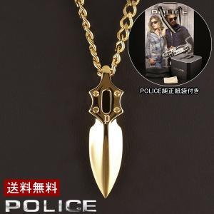 POLICE ポリス ネックレス キャスティングアロー IMPACT ゴールド  メンズ 送料無料|ebsya