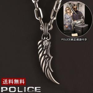 POLICE ポリス ネックレス キャスティング ウィング ペンダント BLAZE 21923PSE01メンズ 送料無料|ebsya
