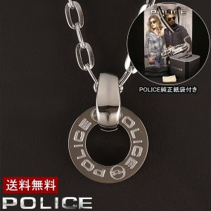 POLICE ポリス ネックレス ALLOW ラウンドシェイプペンダント 23365PSS01 メンズ 送料無料|ebsya