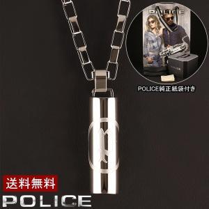 POLICE ポリス ネックレス MAGNUM マグナム メンズ 24177PSS01 メンズ 送料無料|ebsya