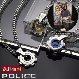 POLICE ポリス ネックレス REACTOR リアクター メンズ ペンダント 送料無料|ebsya