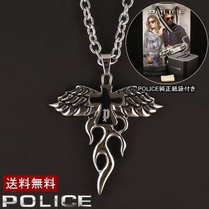 POLICE ポリス ネックレス PHOENIX クロスペンダント 25328PSS01 メンズ 送料無料|ebsya