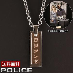 POLICE ポリス ネックレス COLOSSEUM コロッセウム メンズ プレート 25517PSRG2 送料無料|ebsya