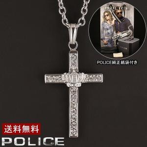 POLICE ポリス ネックレス TREASURE クロス 25523PSS01 ステンレス メンズ 送料無料|ebsya
