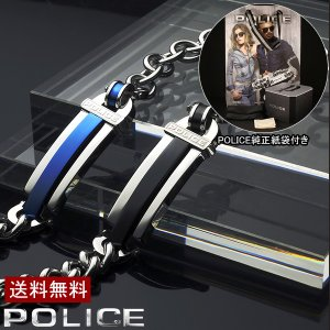 POLICE ポリス ブレスレット DESCENT ディセント メンズ 25559BSB-A 25559BSN-A 送料無料|ebsya