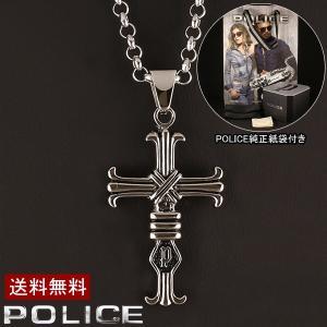 POLICE ポリス ネックレス FAITH クロスペンダント 25709PSS01 メンズ 送料無料|ebsya