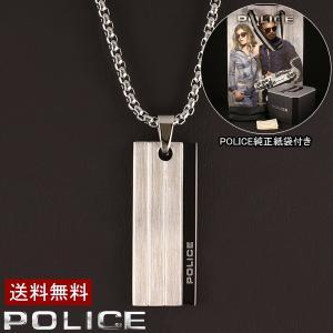 POLICE ポリス ネックレスINLINE プレートペンダント スモール 26076PSS01 送料無料|ebsya
