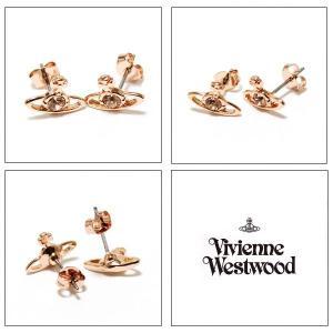 ヴィヴィアンウエストウッド Vivienne Westwood ナノソリティアピアス コパー ピンクゴールド クリスタル Nano Solitaire Earrings Crystal  0976|ebsya|03