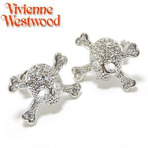 ヴィヴィアンウエストウッド Vivienne Westwood パールスカル&クロスボーンスタッド シルバー 1353 ebsya