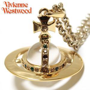 ヴィヴィアン ウエストウッド Vivienne Westwood ネックレス NEW SMALL ORB スモールオーブペンダント ゴールド 1808|ebsya