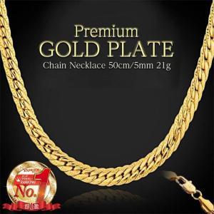 喜平ネックレス 18金 鍍金 ネックレス メンズ 金 k18 シンプル シルバー チェーン
