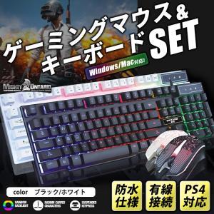 ゲーミングキーボード マウスセット switch ps4 pc 安い テレワーク グッズ