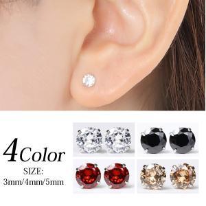 ダイヤモンド ピアス 一粒 CZ ピアス レディース ファッション 計0.5カラット  ジルコン ピ...