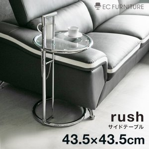 サイドテーブル ガラステーブル アイリーングレイ デザイナーズ リプロダクト E1027 4段階調節|ec-furniture