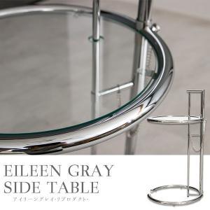 サイドテーブル ガラステーブル アイリーングレイ デザイナーズ リプロダクト E1027 4段階調節|ec-furniture|02