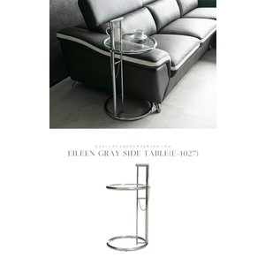 サイドテーブル ガラステーブル アイリーングレイ デザイナーズ リプロダクト E1027 4段階調節|ec-furniture|03