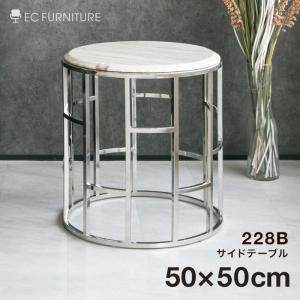 大理石 サイドテーブル テーブル 高級 ステンレス 50 ホワイト HOBANG 228B