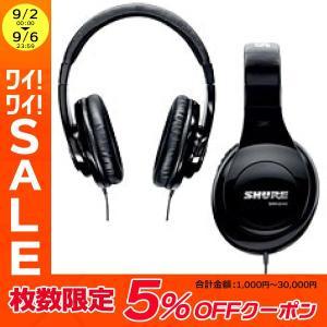 ヘッドホン SHURE シュアー SRH240 Professional Quality Headphones SRH240 ネコポス不可|ec-kitcut