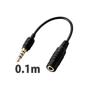 オーディオケーブル エレコム ELECOM オーディオケーブル MiniPin延長タイプ 4極/S型 0.1m ブラック MPA-EHPS01BK ネコポス可|ec-kitcut