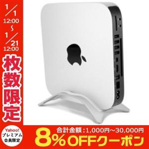 Mac mini スタンド Newer Technology ニューワーテクノロジー NuStand Alloy Desktop stand for Mac mini NWTNUSTALYMINI ネコポス不可|ec-kitcut