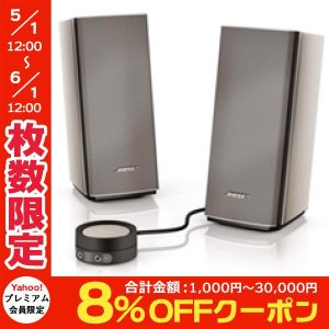 PCスピーカー BOSE ボーズ Companion 20 multimedia speaker system COMPANION 20 ネコポス不可|ec-kitcut
