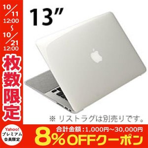 [バーコード] 4519756815616 [型番] PMC-61 MacBook Air 13 P...
