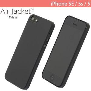 iPhoneSE / iPhone5s ケース PowerSupport パワーサポート iPhone SE / 5s / 5 エアージャケットセット ラバーブラック PJK-72 ネコポス送料無料|ec-kitcut