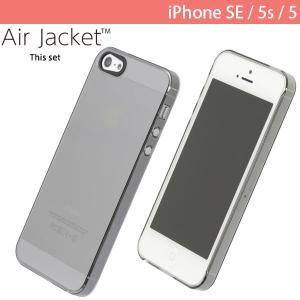 iPhoneSE / iPhone5s ケース PowerSupport パワーサポート iPhone SE / 5s / 5 エアージャケットセット クリアブラック PJK-73 ネコポス送料無料|ec-kitcut