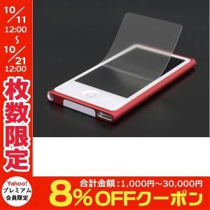 iPod nano 7th 保護フィルム PowerSupport パワーサポート iPod nano 7th アンチグレアフィルムセット PNF-02 ネコポス可 ec-kitcut