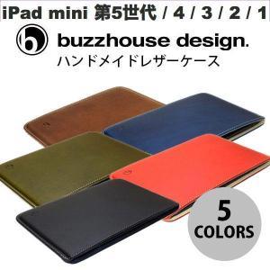 iPad mini3 mini2 mini1 ケース buzzhouse design iPad mini 1〜5 ハンドメイドレザーケース  バズハウスデザイン ネコポス不可|ec-kitcut