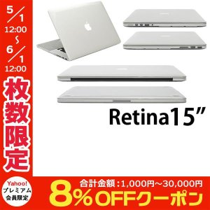 MacBook カバー  パワーサポート・PowerSupport エアージャケットセット for Macbook Pro 15inch Retinaディスプレイクリア ネコポス不可 ec-kitcut