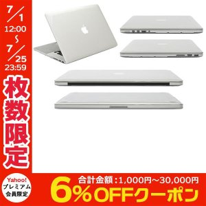 MacBook カバー PowerSupport パワーサポート エアージャケットセット for Macbook Pro 13inch Retinaディスプレイ クリア ネコポス不可|ec-kitcut