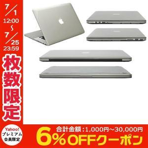 MacBook カバー パワーサポート エアージャケットセット for Macbook Pro 13inch Retinaディスプレイクリアブラック ネコポス不可|ec-kitcut
