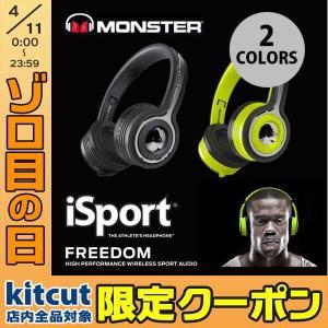 ワイヤレス ヘッドホン MONSTER CABLE iSport Wireless トゥース・ヘッドフォン モンスターケーブル ネコポス不可|ec-kitcut