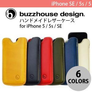 iPhoneSE / iPhone5s ケース buzzhouse design バズハウスデザイン iPhone SE / 5s / 5 ハンドメイドレザーケース ワイルドイエロー bh-0800C ネコポス送料無料 ec-kitcut