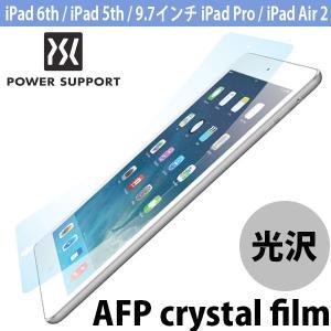 iPad6th / iPad5th /iPadAir2 / iPadPro9.7 フィルム  パワーサポート・PowerSupport AFPクリスタルフィルム set for iPad Air / iPad Air 2 ネコポス可 ec-kitcut