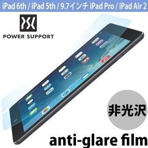 [バーコード] 4519756748020 [型番] PIZ-02 iPad Air 非光沢 iPa...