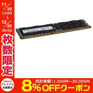 DDR3 SDRAM SAMSUNG サムスン 16GB DDR3 1866MHz PC3-14900 CL13 ECC 1866D3RE-16G-..