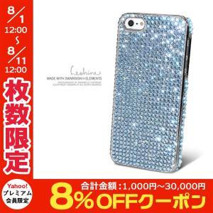 iPhoneSE / iPhone5s ケース Dreamplus ドリームプラス iPhone SE / 5s / 5 Eileen Lovely スワロフスキー ブルー DP3093i5S ネコポス不可|ec-kitcut