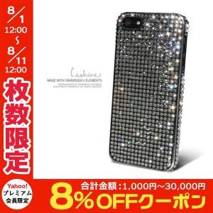 iPhoneSE / iPhone5s ケース Dreamplus ドリームプラス iPhone SE / 5s / 5 Eileen Lovely スワロフスキー ブラック DP3094i5S ネコポス不可|ec-kitcut