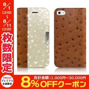 iPhoneSE / iPhone5s ケース Dreamplus ドリームプラス iPhone SE / 5s / 5 Wannabe Leathrer Diary ブラウン DP3115i5S ネコポス送料無料|ec-kitcut