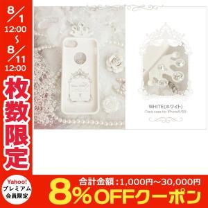 iPhoneSE / iPhone5s ケース Happymori ハッピーモリー iPhone SE / 5s / 5 Tiara case ホワイト HM3150i5S ネコポス不可 ec-kitcut